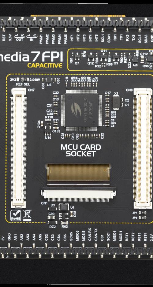 mikromedia 7 mcu card mcu card socket